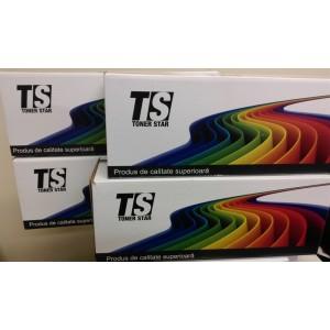 Съвместима  касета HP CF283A